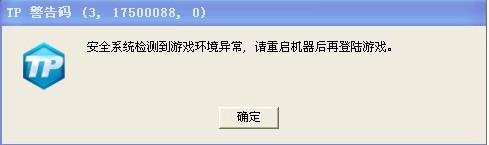 QQ截图20121010140903.jpg