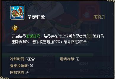QQ截图20210812184645.png