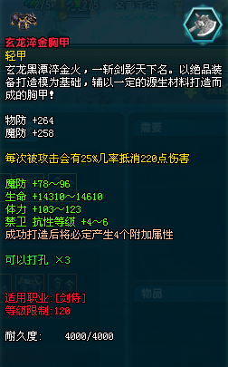 QQ截图20170107093549.png