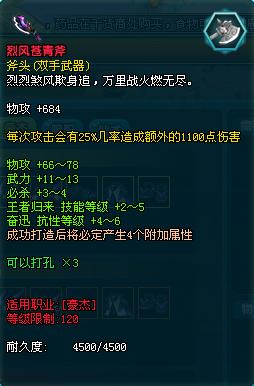 QQ截图20170107093604.png