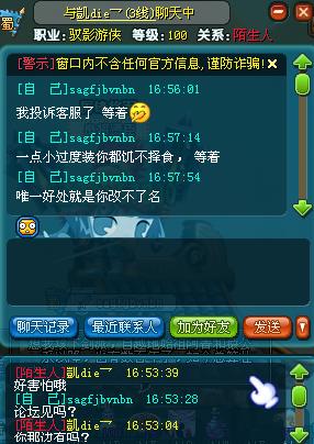 0a5f611d3d3acd3964014c848ba2bbe.png