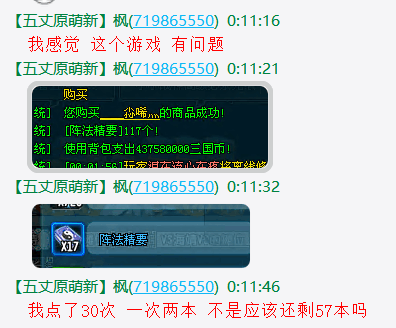 4FO~Q~5KKO]Q%@K2GJT[519.png