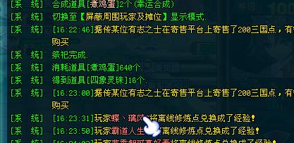 QQ图片20210811163132.png