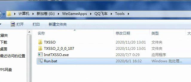 QQ图片20210629152537.png