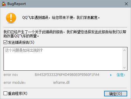 QQ截图20210629155331.png