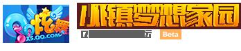 QQ炫舞玩家论坛